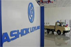 ashok leyland will keep the plant closed for 5 days