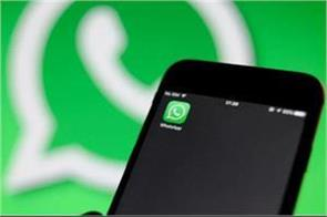 this major whatsapp scam is back