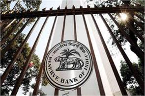 rbi bars punjab  maharashtra co op bank from business transactions