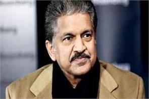 anand mahindra tweets encouraging post after vikram contact lost