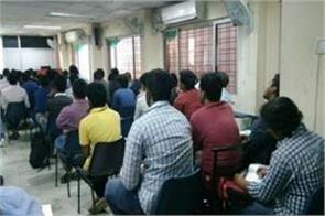 general obc students will also be able to take free coaching service