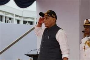 rajnath says army ready to face every situation