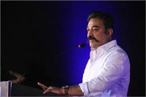 kamal haasan party will not contest by elections in tamil nadu