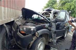 truck collided with former minister hansraj convoy