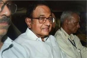 inx media tihar jail p chidambaram congress