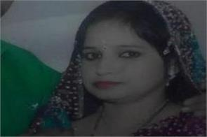 married woman dies under suspicious circumstances