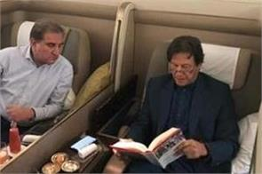 photo of imran khan viral while reading the anarchy