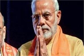 modi shah remembered bhagat singh