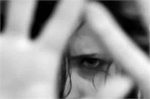 dubai pakistani citizen indian girl molested court arrested