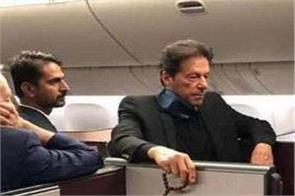 imran khan departs for pakistan on commercial aircraft