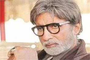 amitabh bachchan s bungalow immersed in rain water filled to knees