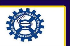 apply for csir ugc net exam by 9 october