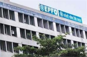 government will contribute on behalf of sc st account holders of epfo