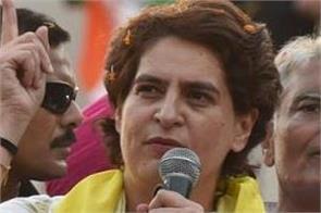 priyanka gandhi attack on modi government about lic money