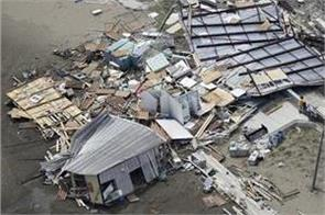 typhoon terror in japan and the koreas