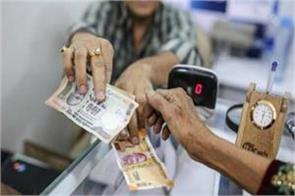sbi rules are changing from october 1