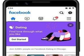 facebook dating feature instagram smartphone app social media