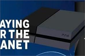 sony playstation 5 eco friendly mode will save energy equivalent to 1k houses
