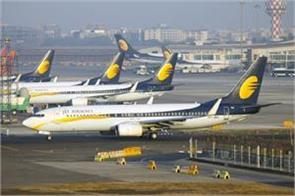 jet airways failed to attract new companies now hopes from these 3 companies