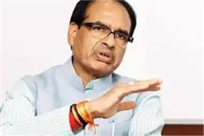 shivraj appeal to people please help flood effected