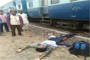 person accused of blackmailing committed suicide by jumping in front of train
