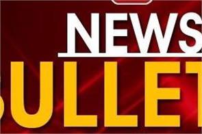 news bulletin chandrayaan 2 shehla rashid
