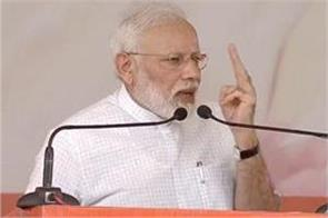 haryana pm modi will blow election from rohtak today