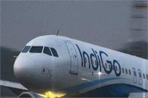 emergency landing of indigo aircraft due to engine fire