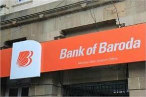 decision on fund raising from bonds bank of baroda will meet next week
