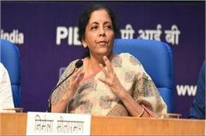 nirmala sitharaman big gift to investors capital gains will not be surcharge