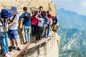 mount huashan closes due to heavy sustained rainfall