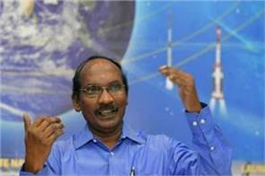 tapan mishra raised questions on the claim of isro chief