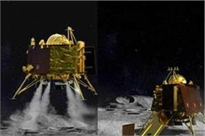 isro finds lander vikram from pictures taken from orbiter