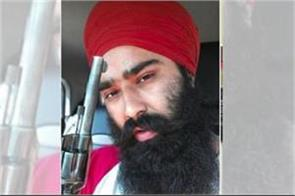 notice to superintendent for not producing gangster dilpreet in court