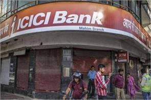 icici bank to open 450 new branches by march 2020 3500 employees to get jobs