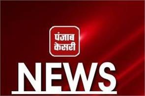 news bulletin narinder modi priyanka gandhi