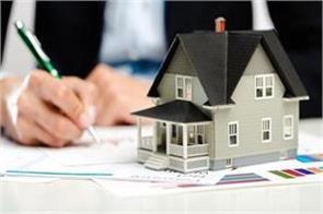 limit for the house can be 50 lakh rupees government can take a decision soon