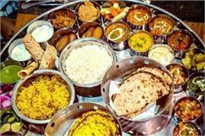 modi ji 56 inch plate is available in this restaurant