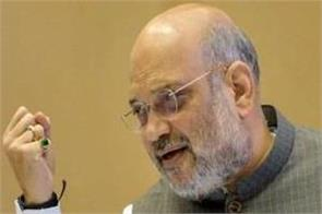 shah says india will not compromise even one inch with security