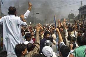 pok residents raise leave kashmir slogans against pak army