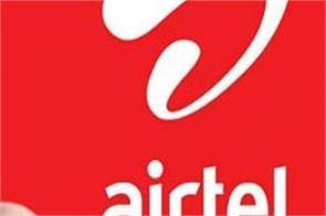 airtel revamped its rs 97 prepaid plan