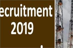 isro recruitment 2019 for 86 posts including technician