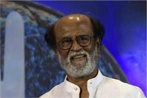 do not impose hindi only one language is not possible across india rajinikanth