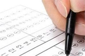rrb released je cbt 2 examination answer key