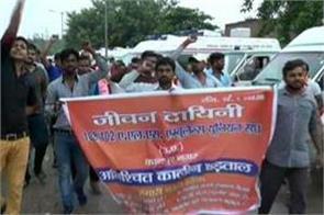 108 ambulance drivers strike angry over salary discrepancies