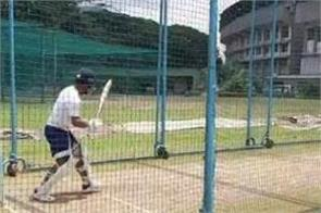 team india is making special preparations before test series bcci shared video