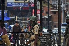 restrictions removed from many areas of kashmir