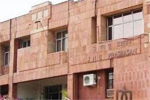 jawaharlal nehru university saffron deepening in leftist stronghold