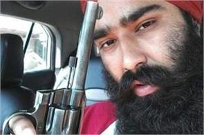 gangster dilpreet baba presented in court under strict security