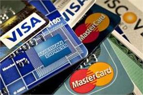 debit credit card transactions up to 10 thousand rupees can be free